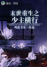 cover-230747